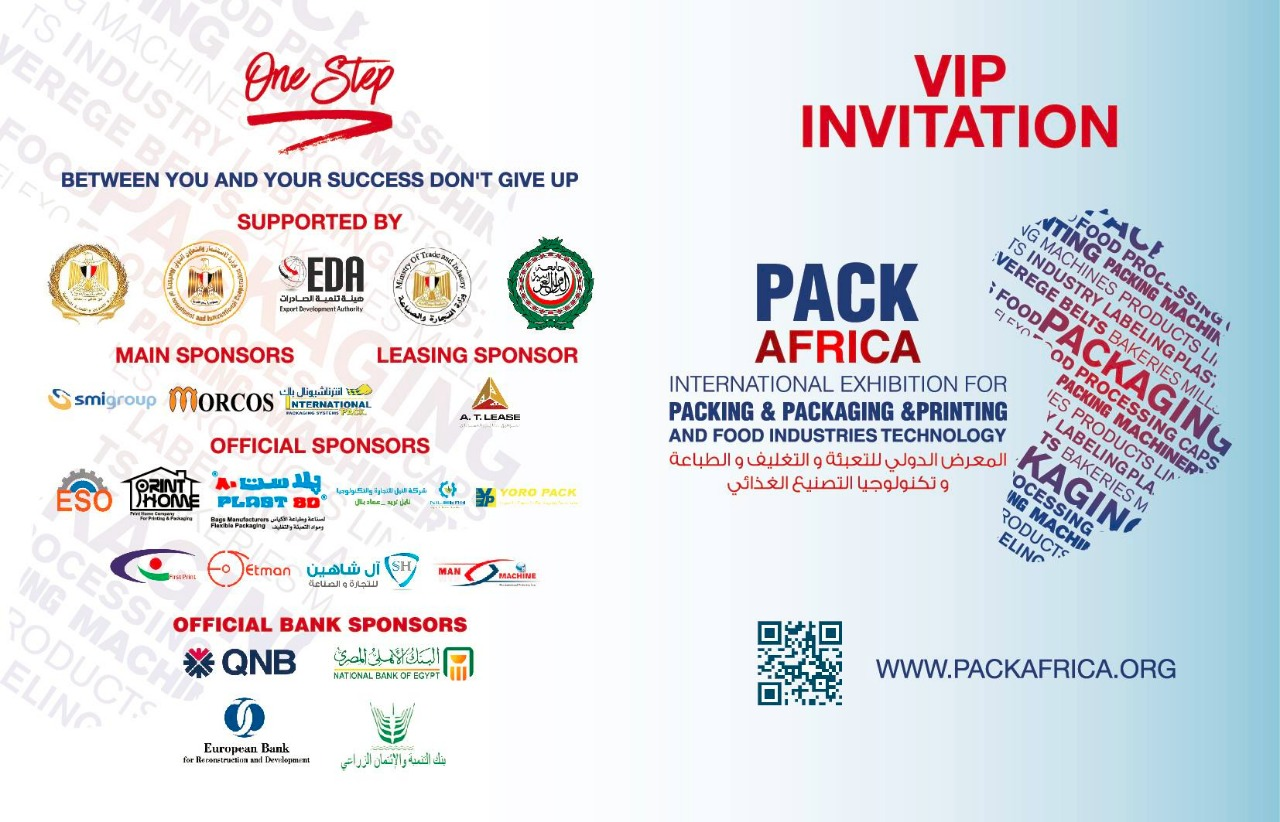 PACK AFRICA EXHIBITION